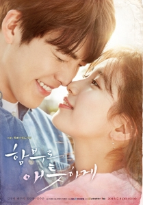 Uncontrollably_Fond-p1