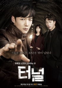 Tunnel_(Korean_Drama)-p1