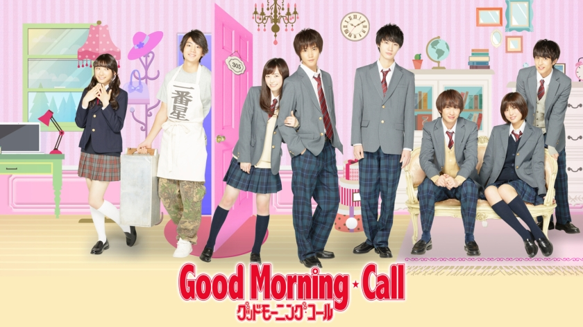 good-morning-call